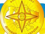 emblema2010_1